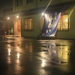 麺家 いわい - 雨の夜