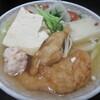Ueharakamabokoten - 料理写真:鍋に入れると最高♪