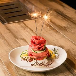 """大切な記念日をお祝いする""""肉ケーキ"""""""