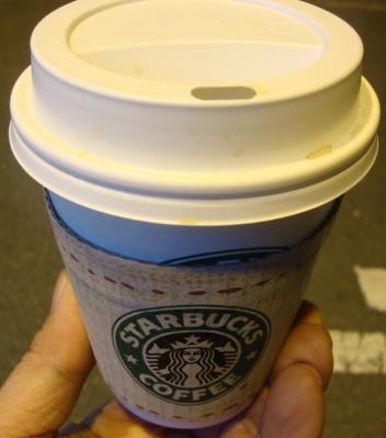 スターバックス・コーヒー 大倉山駅前店
