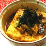 レストラン アガピー - 人気のサイドメニュー「豆腐のからし焼き」¥365