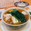 鳥福  - 料理写真:鳥豆腐    600円