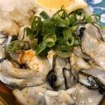 かき焼処 - 料理写真:お土産に買った牡蠣をポン酢で頂きました!美味いねぇ!