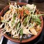 三ツ矢堂製麺 - チャーシューねぎマヨご飯