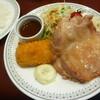 レストラン明治亭 - 料理写真:グリルチキン・ランチセット