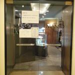万惣フルーツパーラー - 2012/3月中二階パーラー入り口