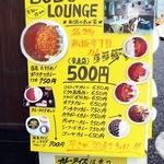 BOB'S LOUNGE - 店前のメニュー表です。(その2)