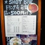 BOB'S LOUNGE - 店前のメニュー表です。(その3)