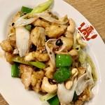 豆皿中華Q - カシューナッツがアクセント「鶏もも肉のカシューナッツ炒め」