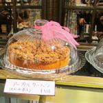 カフェ ド ミンガス - ケーキ類。