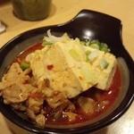 やきとん万備 - 2012.3 辛子肉豆腐(300円)