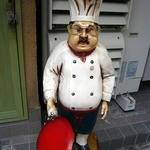 グルメ&ティーみやび - 店前にドーンって立っていますよ。 美味しい料理を食べていってよ~って。 待ってまっせ~って感じで。
