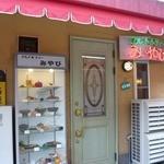 グルメ&ティーみやび - 迷ってしまいます。 お腹はペコペコです。 喫茶店風のドアを開けて入店しましょう。