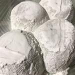 美好餅 - 大きな大福