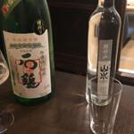 美酒佳肴 凪 -