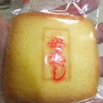 菓子工房 モン・パリ - 母恋し 【 2012年3月 】