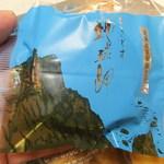 菓子工房 モン・パリ - すきです 地球岬 【 2012年3月 】