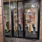 生右衛門 - 外観(入口)