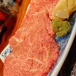 天平 - 和牛赤身肉