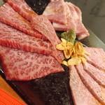天平 - 特選肉3種盛