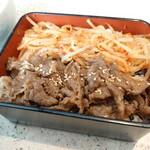 雅山GARDEN - 甘くて美味しいお肉