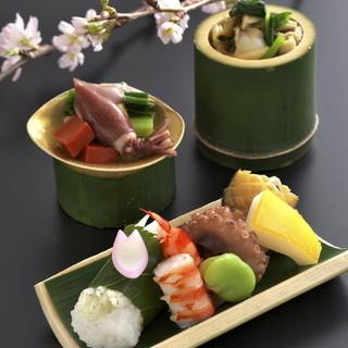 季節の食材を使用した会席料理