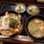のんき - 料理写真:ランチ「チキンカツ丼」