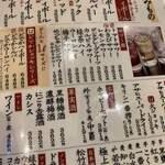 Kushikatsudengana - 税別です。