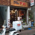 キッチンTiKi - 店構え