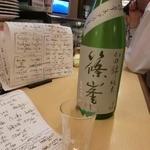 旬花 - 篠峯 純米超辛口無濾過