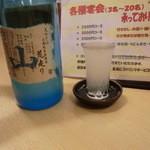 12196706 - 天の酒 純米無濾過あらばしり
