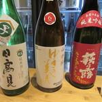 ⽥町 そばまえ by moto - 「本日のおまかせ日本酒 厳選3種」