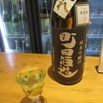 ⽥町 そばまえ by moto - 「町田酒造55」
