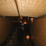 12198393 - 食事処まで行くための地下道