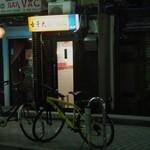 女子大ラーメン - お店の入口付近