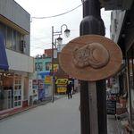キビヤベーカリー - 御成通りにこの小さな看板が目印