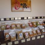 豆の蔵 - 手造り豆菓子