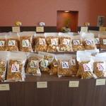 豆の蔵 - 人気の豆菓子ミックス