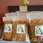 豆の蔵 - 人気No.1「よりどりみどり」(367円)