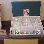 豆の蔵 - ご進物用箱入り(15袋)2,100円