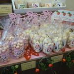 豆の蔵 - 春のいちごフェア