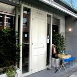 Le Salon de Legumes - お店の外観です
