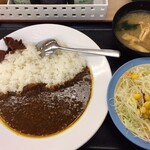 松屋 - 料理写真:創業ビーフカレーと生野菜