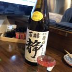 酒処 静 - 本醸造、常温で。これはいらんかった、おっちゃんにあげた。