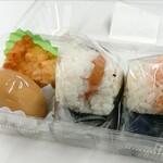 ぐぅ - 料理写真:税込594円、なかなか良い値段