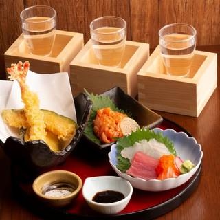 【厳選】自慢の日本酒約70銘柄日本酒利き酒飲み放題をご用意