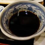 更里 - 濃い色味の辛汁