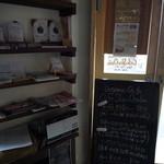 Cafe Slow Osaka - フライヤー置き場も≪ほっこり≫な感じ