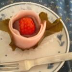 1220859 - いちご桜餅