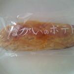 ながい菓子店 - スイートポテト